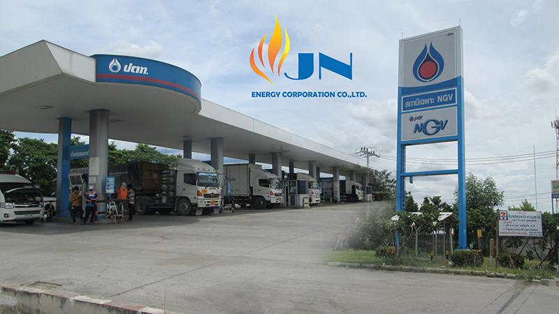 ธุรกิจสถานีขายปลีกก๊าซธรรมชาติสำหรับยานยนต์ (สถานี NGV)